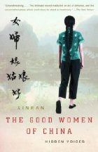 the-good-women-of-china